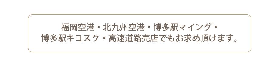 なんばん往来糸島プレミアムミルク・甘夏